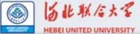 Logo_Hebei_University_China
