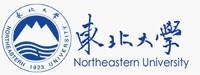 Logo_Northeastern_University