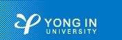 Yongin_Univ_Logo